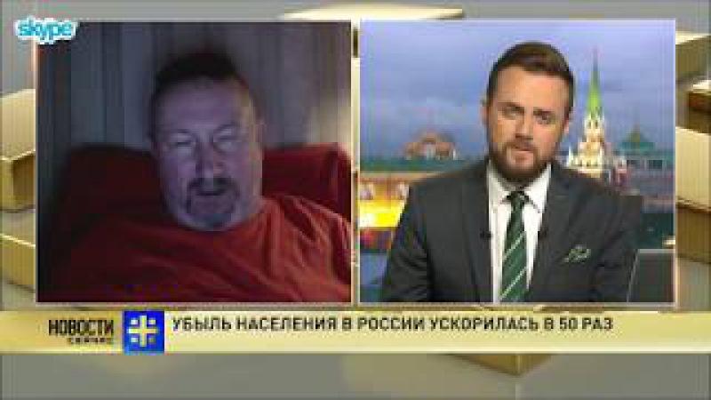 Убыль населения в России ускорилась в 50 раз (комментирует Борис Денисов)