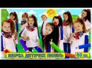 Збірка дитячих пісень ОЛІВЦІ 🖊️ відео для розвитку - українські пісні для дітей