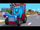 Синий трактор едет и Играет с Друзьями Грузовичок Экскаватор Монстр Трак Автобу...