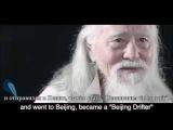 80 лет китаец Deshun Wang Сверхчеловек, ломающий стереотипы