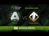 Alliance vs Escape Gaming, Boston Major Qualifiers - Europe [GodHunt, Lex]