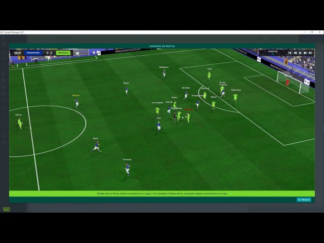 Football Manager`17 ONLINE: ОПЯТЬ ПОДКАТ ДВУМЯ НОГАМИ ВПЕРЁД И УДАЛЕНИЕ(