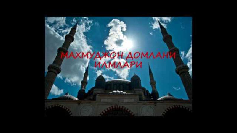 Махмуджон домла Bolani 2 hil hunarga bermoqlik
