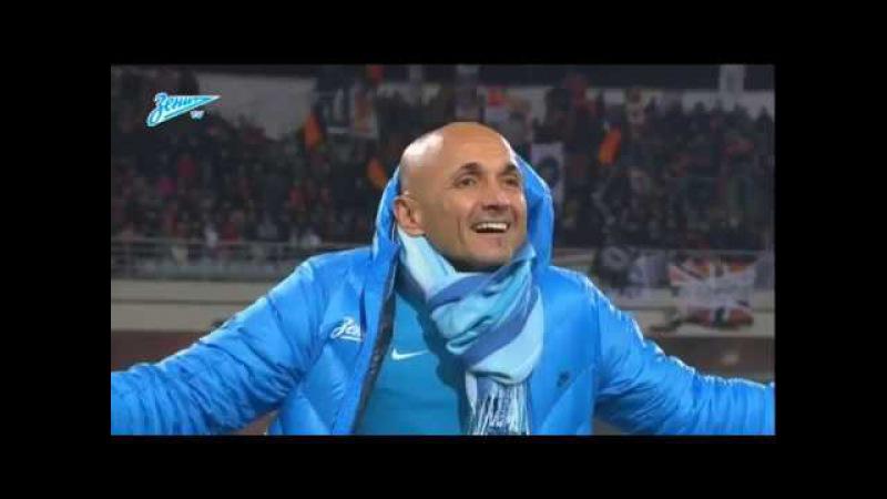 Урал 1-2 Зенит / 26.10.2013 / Премьер-Лига
