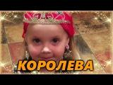 Шоу бизнес. Дочь Аллы Пугачевой, Лиза веселит маму. Последние новости шоу бизнеса