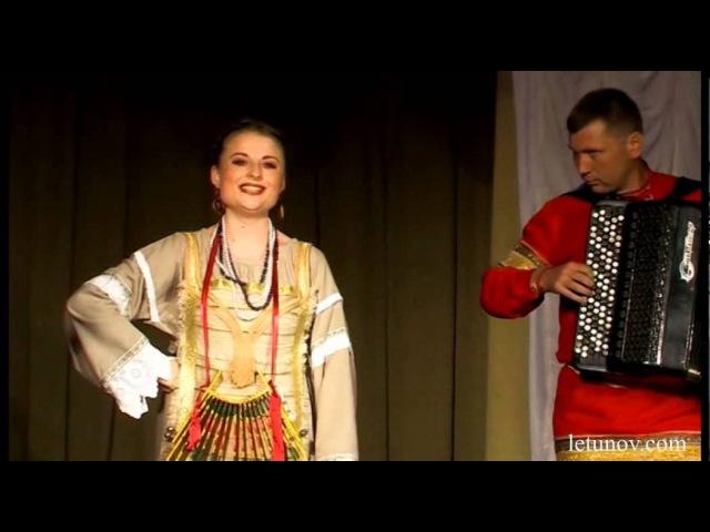 ТАМ ИГРАЕТ ПАСТУШОК поёт Татьяна БЕЗЗУБЕНКО, концертмейстер Александр ЛЕТУНОВ.