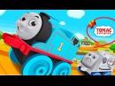 Томас и его Друзья MINIS Собираем собственную Железную дорогу трасса Медленная Река