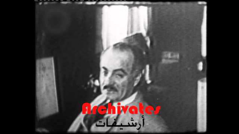 RARE VIDEO Of KHALIL GIBRAN جبران خليل جبران لقطة مصورة نادرة