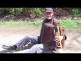 Drunk old man playing mortal kombat theme