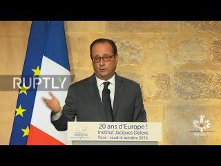 Франция: Олланд обвиняет Брексит и поддерживает «следующий женский президента» США.