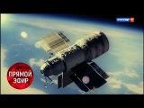 Спецвыпуск: Салют-7. История одного подвига. Андрей Малахов. Прямой эфир от 09.10.17