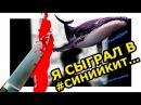 Синий кит в Ставрополе, массовый суицид детей!