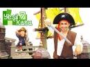 Yeşil Kutu Nail Baba KORSAN oluyor 🏴☠️🚢 Oyuncak gemiye kadar KÜÇÜLÜYORUZ Korsan oyunları izle
