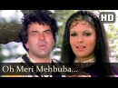 O Meri Mehbooba HD Dharam Veer Dharmendra Zeenat Aman Laxmikant Pyarelal Filmigaane
