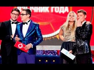 НОВОГОДНИЙ ВЫПУСК 2017 Камеди клаб Comedy Club Павел Воля, Гарик Харламов, Гарик Мартир ...