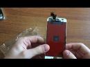 Белые полосы на экране IPhone 5 Замена дисплея с AliExpress