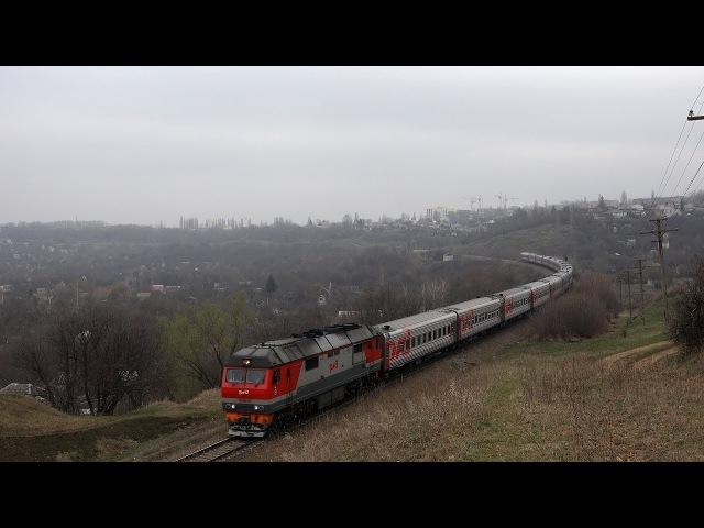 Тепловоз ТЭП70БС-211 с поездом №84 Москва — Адлер