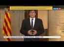 Новости на Россия 24 Сезон Власти Испании заявили что Пучдемон идёт против закона