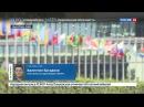 Новости на «Россия 24» • Сезон • Сергей Лавров и Рекс Тиллерсон встретились в российской миссии при ООН