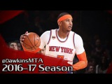 Carmelo Anthony Full Highlights 2017.01.19 vs Wizards - 34 Pts, 25 in 2nd Quarter!