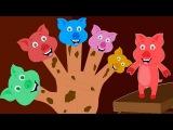 Пигги Палец Семья  потешки для детей  Nursery Rhymes  Preschool Poem  Piggy Finger Family