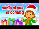 ❄ ♫ Santa Claus Is Coming To Town ♫🔔Famous Christmas Song For Kids🔔Christmas Carol For Children 🔔♫❄