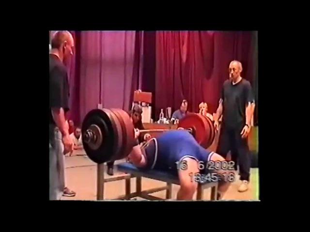 Гусев Олег в/к 125 вес 280 кг (незачёт)ЧРБ по жиму 15 06 2002 г Могилёв