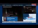 Новости на Россия 24 ДТП под Калининградом уточненные данные