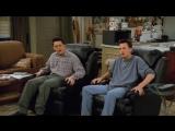 Джо и Чендлер - кресла