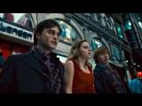 Гарри Поттер и Дары Смерти. Часть 1. (2010)