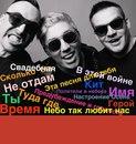 Митя Блинов фото #28