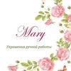 """Украшения ручной работы """"Mary"""""""