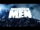 Мужчины в горах 6 сезон 2 серия На грани зимы (2017)