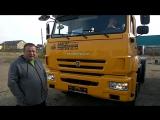 Отзыв о покупке, КамАЗ 65116 тягач.