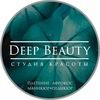 Deep Beauty l Афрокосы l Ногти l Новосибирск
