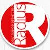 "Рекламное агентство ""RADIUS"""