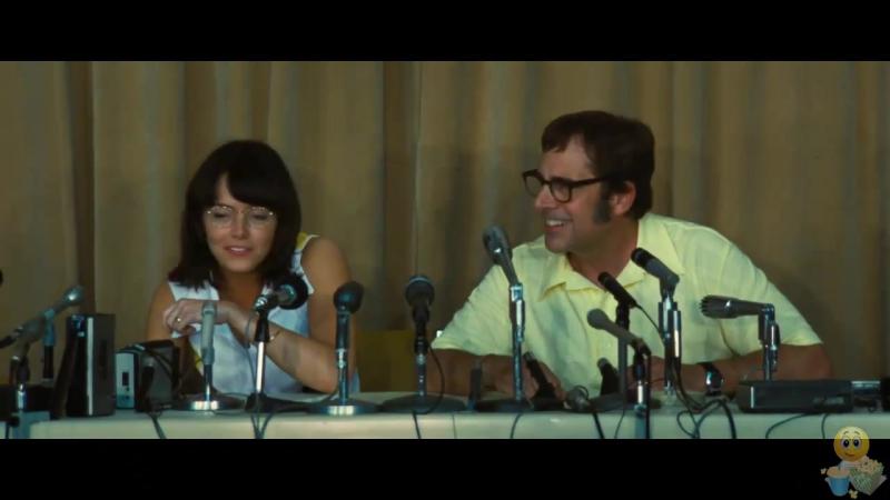 Смотреть фильм Война полов 2017 битва полов комедия новинки кино онлайн в хорошем качестве HD djqyf gjkjd ,bndf gjkjd трейлер