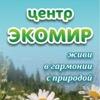 «ЭКОМИР» - магазин натуральных товаров
