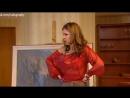 Может любовью займёмся? Татьяна Борисова в сериале Стервы, или Странности любви (2004) - 1 серия