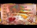 ♫ ♥ Музыкальная открытка С ДНЕМ РОЖДЕНИЯ! Красивое видео поздравление с днем рож