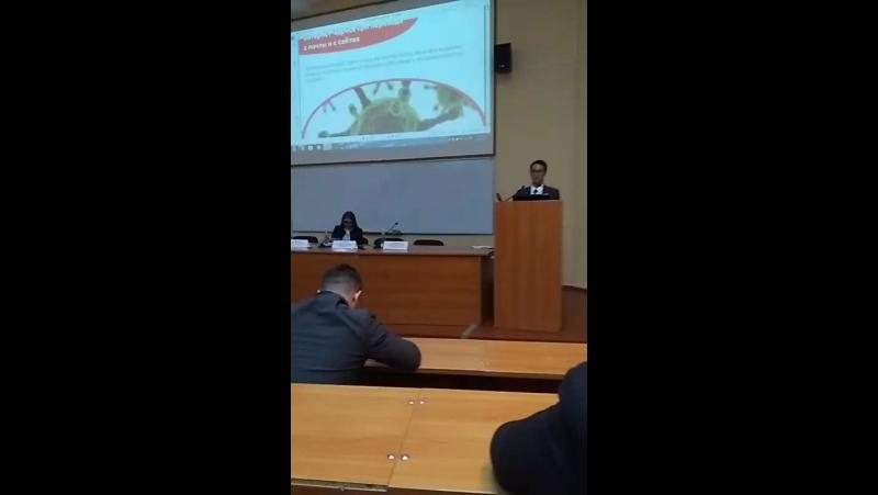 Лекция Защита персональных данных в сети интернет