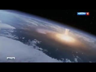 Конец света 12 октября 2017 года