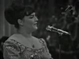 Ольга Воронец Зачем вы девочки красивых любите Песня года - 1971