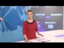 Телевизионный обзор новостей 22 01 2017 16 online video