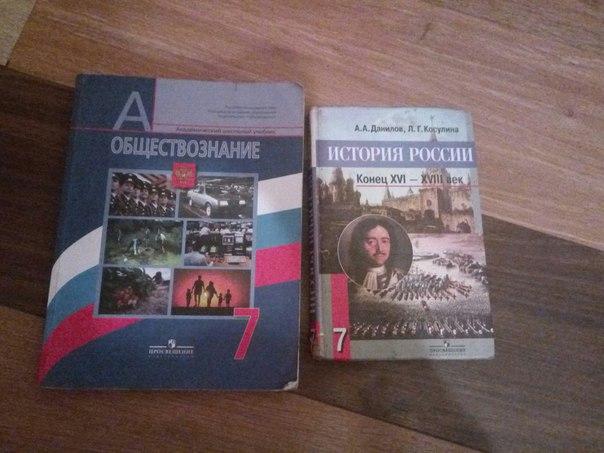 Продам учебники . За подробностями в лс