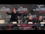 Создатели фильма «Стражи Галактики. Часть 2» на пресс-конференции в Москве