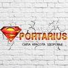 SPORTARIUS