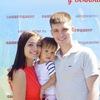 ПАРАД СЕМЕЙ г. Ижевск 24 июня