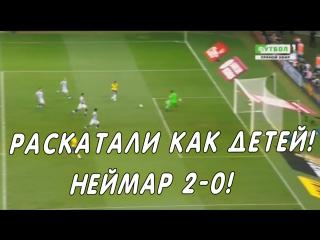 Гол Неймар ( Бразилия 2-0 Аргентина 11.11.2016)