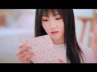 [MV] YUJU(GFRIEND), JIHOO(IZ) - HEART SIGNAL
